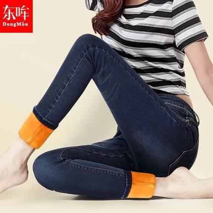 黑色加绒牛仔裤女小脚高腰加厚修身显瘦弹力长裤冬季带绒保暖裤子