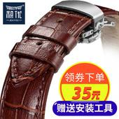 积优手表带真皮男手表皮带配件蝴蝶扣女代用浪琴卡西欧天梭表带图片