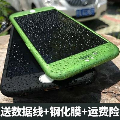 苹果6手机壳潮男女款iphone6套6splus全包防摔6s创意i6p超薄6plus