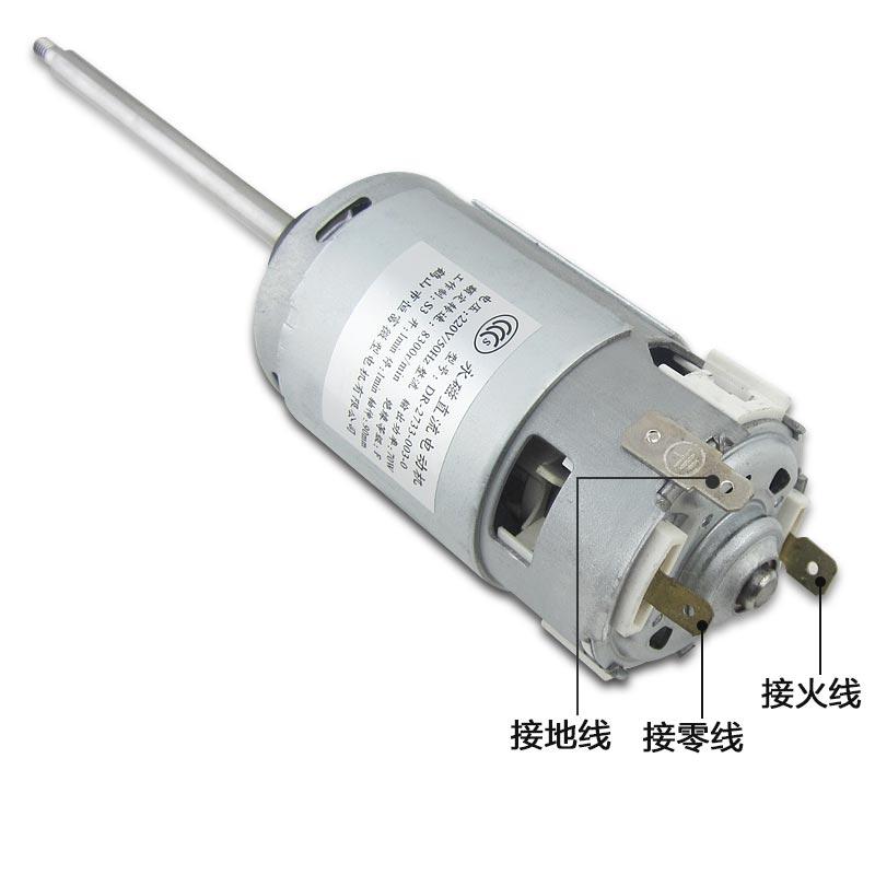 美的豆浆机电机DJ12B-DEG1/DJ12B-DEG2/DSJ2/DEK1永磁电机马达