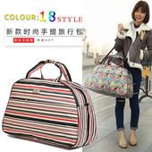 短途旅行包女手提旅行袋大容量商务行李包折叠行李袋男潮 韩版 包邮