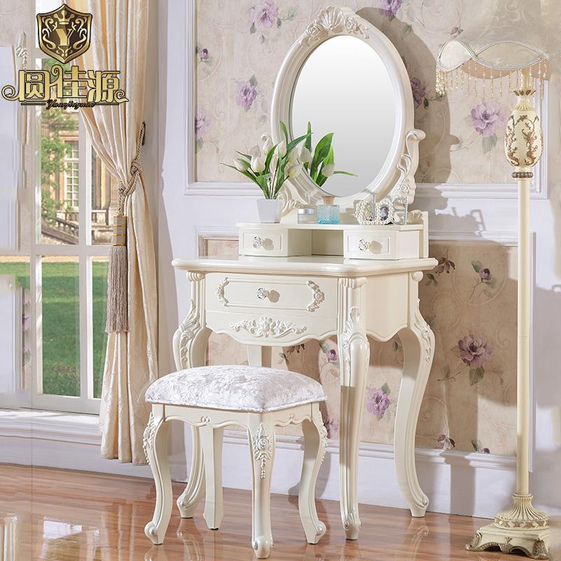 梳妆台 欧式卧室梳妆台小户型梳妆台简约象牙白60