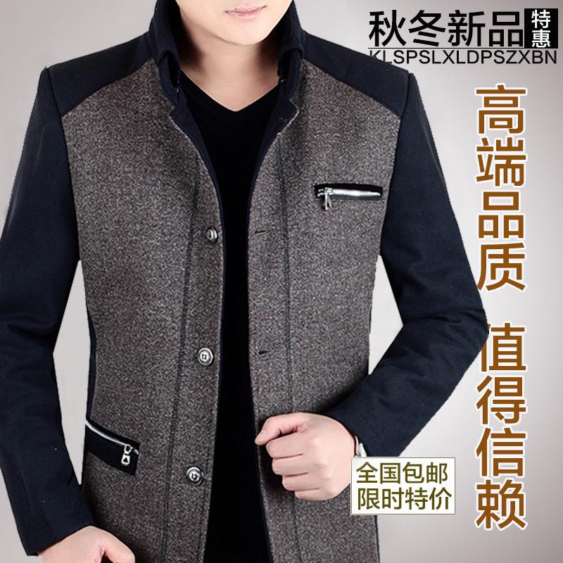 中老年夹克男士冬季加厚冬装外套羊绒 中年男装爸爸装褂子40/50岁