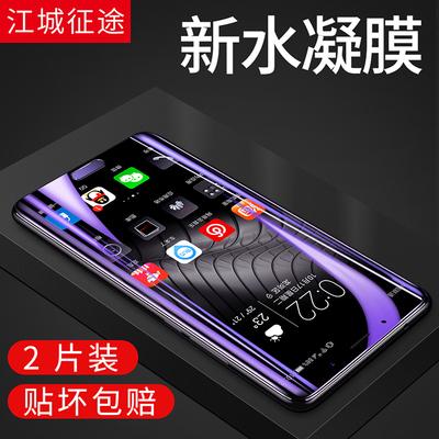 华为mate10钢化水凝膜pro手机贴膜保护mate9全屏全覆盖蓝光无白边