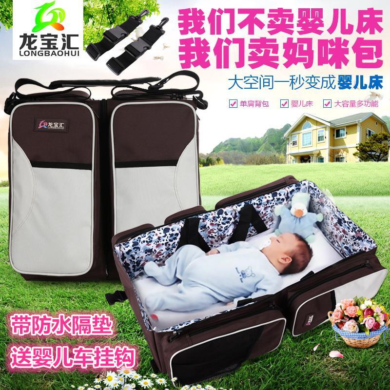 多功能妈妈出行包收纳新价特汇宝箱妈咪婴儿便携床品待产