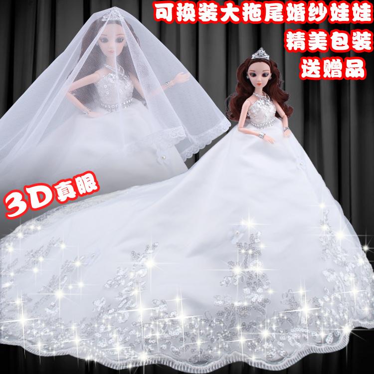 换装3D真眼芭比娃娃套装大礼盒大婚纱衣服洋娃娃女孩公主玩具礼物