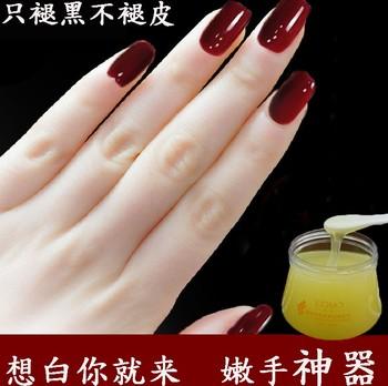 牛奶蜂蜜手蜡美白手膜保湿补水嫩
