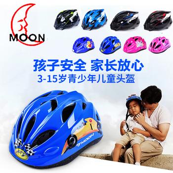 山地自行车儿童头盔 男女 青少年