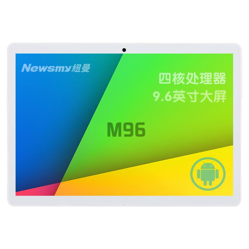 纽曼 M96四核9.6英寸四核高清wifi平板电脑10寸安卓迷你游戏平板