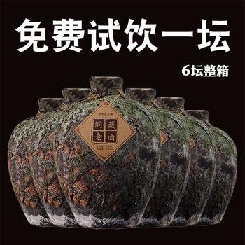 洞藏老酒纯粮食酱香型 贵州茅台