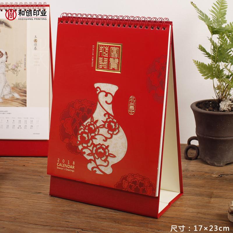 日历2018年台历定制创意中国风办公桌面月历摆件记事本公司印刷做