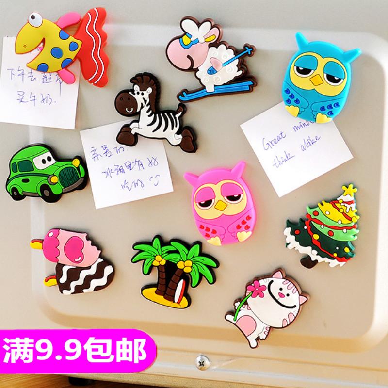 可爱创意磁铁冰箱贴卡通动物留言贴吸铁石装饰磁贴早教 黑 白板贴