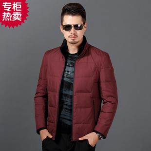 品牌中年男士羽绒服宝马男装冬季纯色带毛领加厚中长款冬装外套