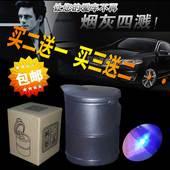 本田XR-V杰德思域CR-V车载烟灰缸汽车装饰改装专用内饰用品配件