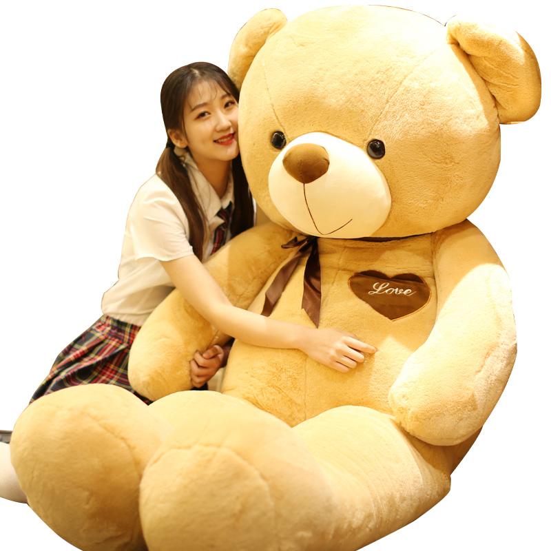 泰迪熊公仔抱抱熊布娃娃大熊毛绒玩具1.8米送毛绒大熊猫女生1.女友布娃娃图片