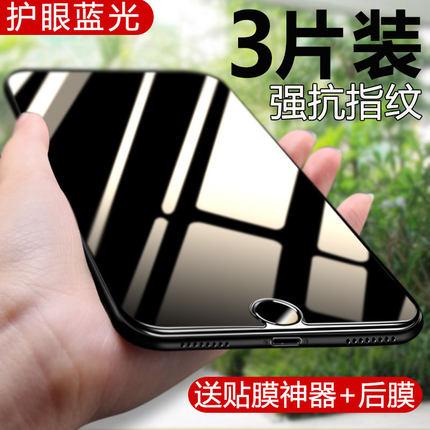 iphone8钢化膜苹果7Plus全屏3D全覆盖7p抗蓝光8手机贴膜水凝七八