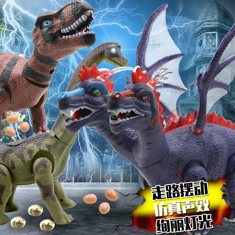 会叫霸王龙走路动物电动恐龙玩具会下蛋行走暴龙翅膀