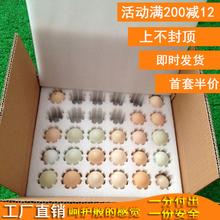 珍珠棉土草鸡蛋托防震碎水果类定制包装礼品盒箱快递泡沫棉板包邮