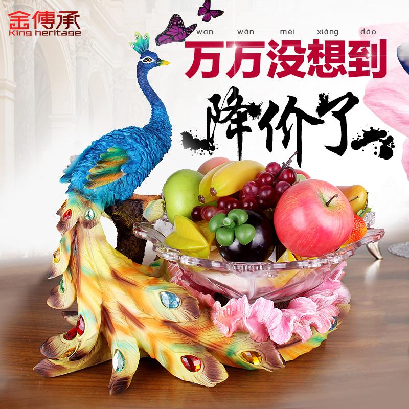 欧式玻璃水果盘孔雀摆件客厅家居装饰品摆设乔迁结婚
