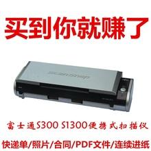 高清a4文件便携式漫画手绘扫描仪 S300S1300双面pdf 快递单扫描仪