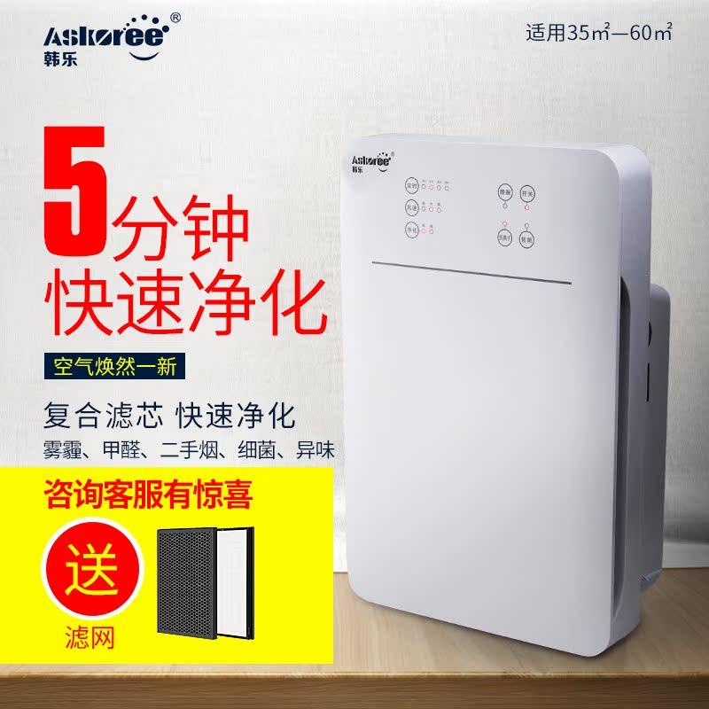 空氣臥室凈化器甲醛客廳家用煙塵HK06