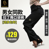 男女同款 摩登舞拉丁舞口袋裤 女成人舞蹈裤 Dancebaby拉丁口袋裤