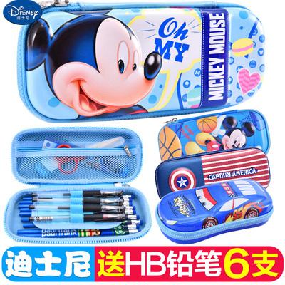 迪士尼笔袋男生小学生大容量铅笔袋儿童文具盒男童创意文具袋男孩