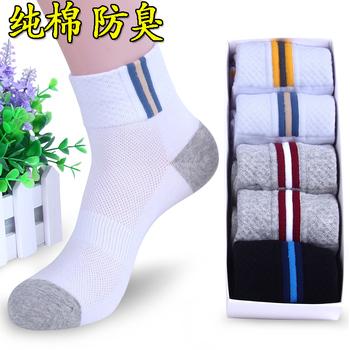 男生春夏季袜子男士中筒短袜纯棉