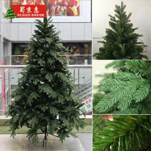 圣诞树1.8米圣诞树圣诞装饰品圣诞树套餐裸树美版PE+PVC圣诞树