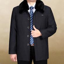 老人棉衣爸爸装 男装 加厚 外套男特体加肥加大码 中老年棉服男冬装