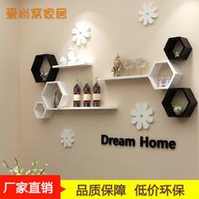 创意六边形格子墙上置物架饰品壁挂柜客厅电视背景墙墙面装饰架