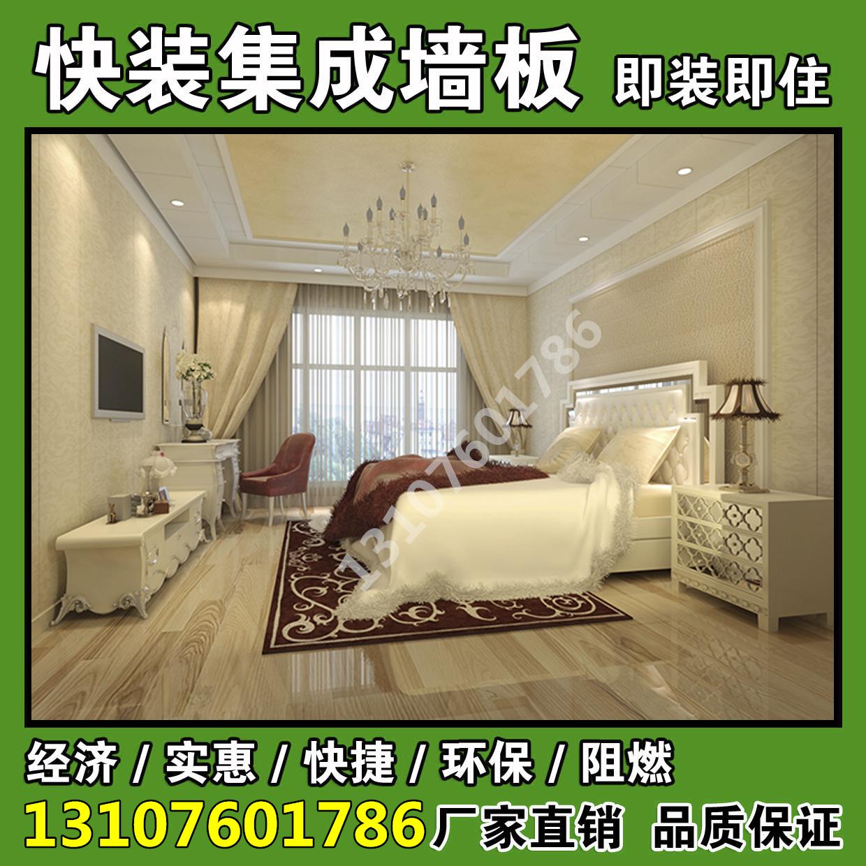 室内新型环保装饰材料 竹木纤维集成墙面吊顶装修护墙板墙裙扣板