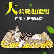 包邮 瓦楞纸猫窝猫玩具猫咪用品 西西猫猫抓板磨爪器猫磨爪板猫爪板