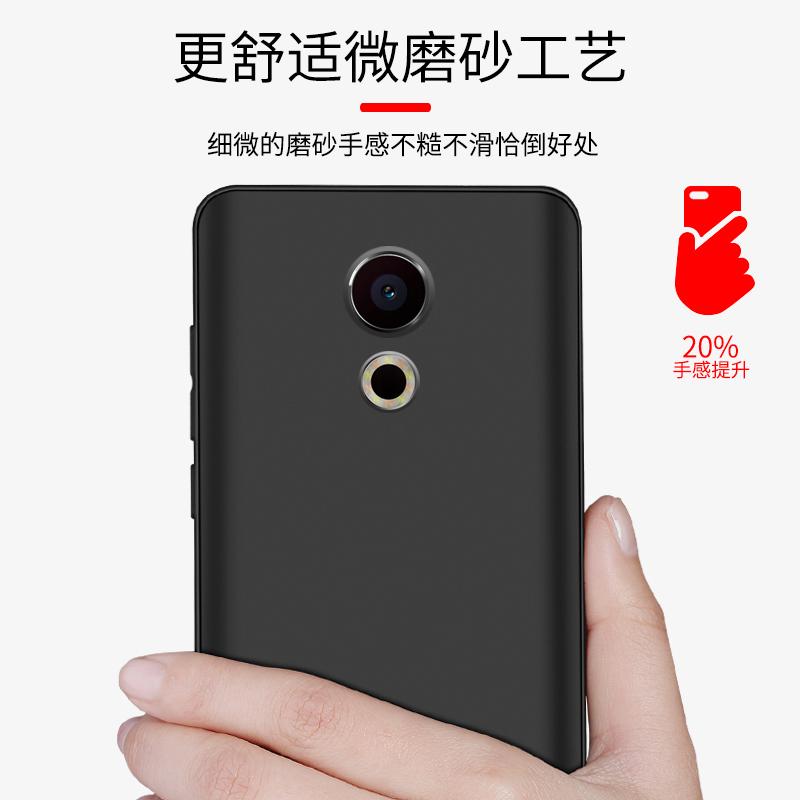 魅族pro6/6s手机壳pro6plus保护套7磨砂薄软硅胶mx6防摔男女pro5