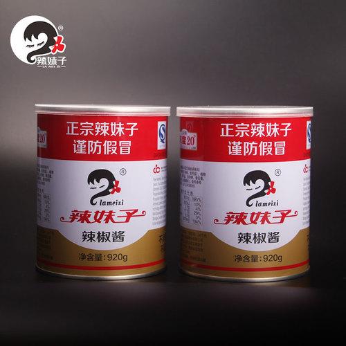 【辣妹子】湖南辣椒酱香辣酱剁椒调料酱拌面拌饭酱 920g*2罐特产