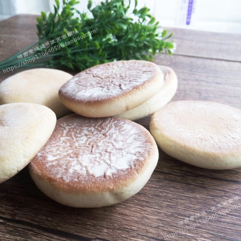 沅陵小法饼正宗老面传统手工糕点心怀化特产小吃奶油发饼早餐零食