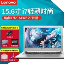 Lenovo/联想 Z Z50-70-IFI Z40-70笔记本电脑分期付款游戏本高配