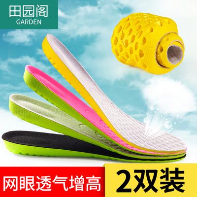 增高鞋垫全垫男士隐形内增高女式防臭吸汗运动鞋增高垫透气软2cm