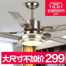 格腾不锈钢吊扇灯 餐厅风扇灯客厅电扇灯简约现代LED木叶风扇吊灯