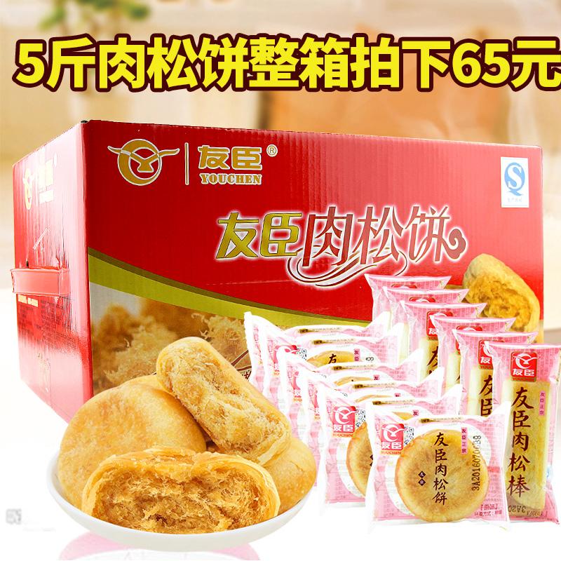 美食馅饼早餐传统肉松糕点饼棒整箱小吃食品