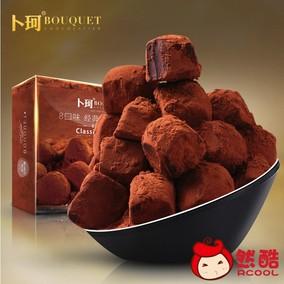 卜珂松露形黑巧克力4口味400克(代可可脂)