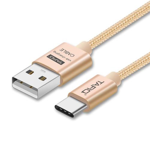 Type-c数据线乐视1s手机2pro小米4c充电器5华为p9荣耀v8魅族mx6