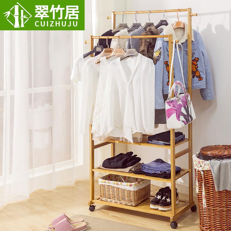 衣架卧室移动实木挂衣架简约现代立式简易欧式衣服架
