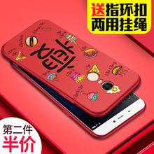 小米红米5手机壳5plus红米note4x保护套5a防摔硅胶软男女全包磨砂