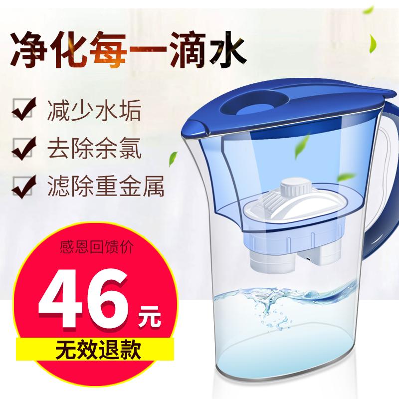 便携净水器家用活性炭水垢精品软水余氯厨房过滤自来水