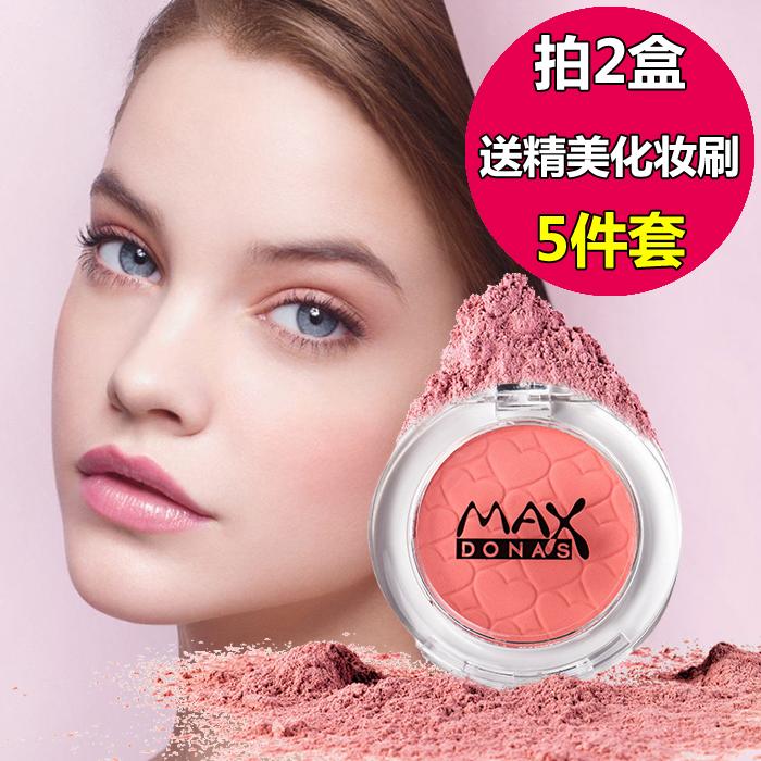 专柜正品MAX腮红正品包邮胭脂膏腮红盘球裸妆修颜提亮单色粉色橘