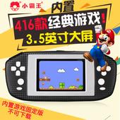 小霸王掌上PSP游戏机儿童玩具彩屏掌机经典怀旧益智俄罗斯方块机