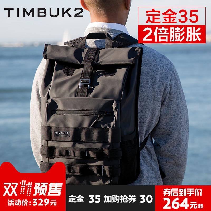 【预售】timbuk2双肩包男背包2017新款美国户外潮流男休闲电脑包图片