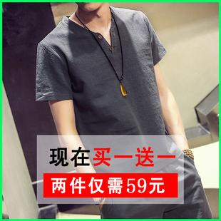 2件装 中国风短袖T恤男士夏季亚麻体桖v领日系潮流修身短袖上衣男