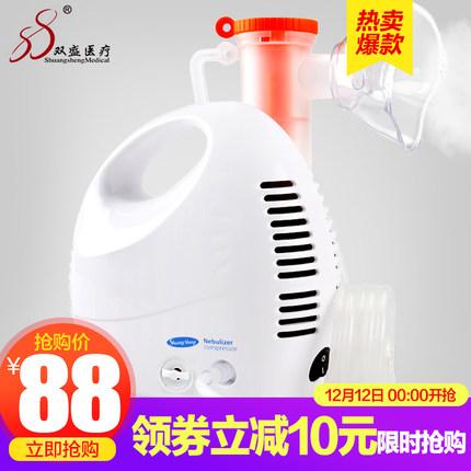 【双盛医疗旗舰店】双盛 雾化机儿童医用家用止咳雾化器